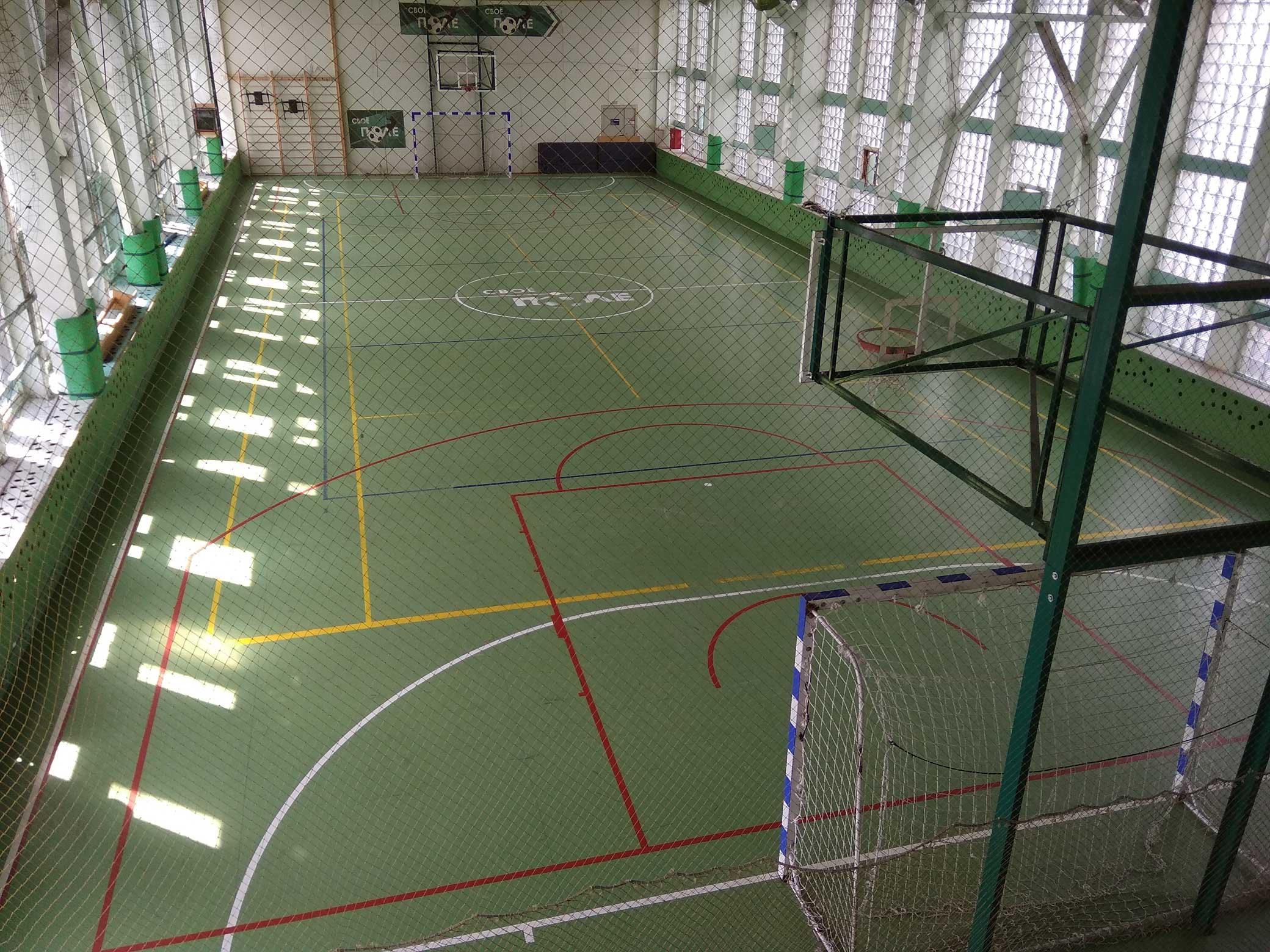Зал_баскетбол_сайт