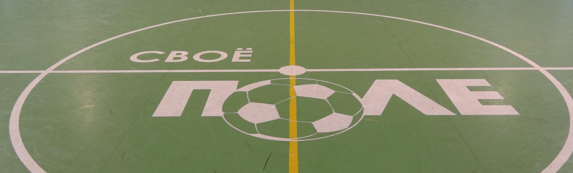 Спортивный зал в аренду