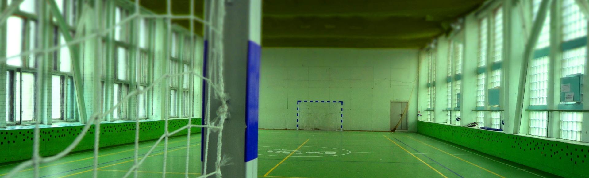 Зал для игры в мини-футбол