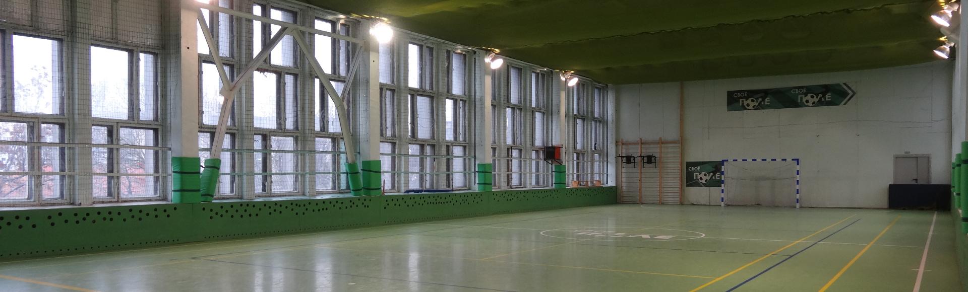 Просторный светлый зал